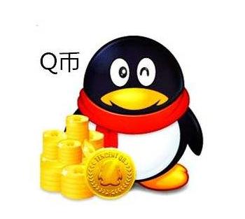 电信手机能充值q币_电信手机话费充值Q币Q币怎么用手机号码充值 卡卡礼品网